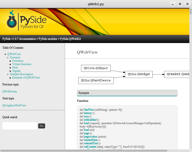 QWebView: html を読み込む — 苦労する遊び人の玩具箱 1